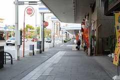 名古屋市営地下鉄桜通線・桜山駅からシェアハウスへ向かう道の様子。(2013-04-18,共用部,ENVIRONMENT,1F)