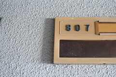 こちらはユニットは角部屋です。(816~819号室のユニット)(2013-02-26,共用部,OTHER,8F)