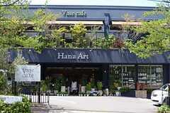 シェアハウス周辺にある、有名な雑貨販売&カフェ付きの花屋さん。(2015-04-21,共用部,ENVIRONMENT,1F)