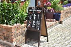 個人経営の飲食店があります。(2018-05-17,共用部,ENVIRONMENT,1F)