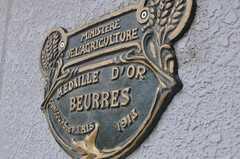玄関脇の壁には、パリの地名が書かれたサイン。(2012-05-21,周辺環境,ENTRANCE,1F)