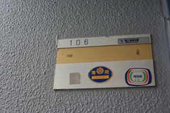 ユニットのルームナンバー。(106号室)(2017-08-09,周辺環境,ENTRANCE,1F)