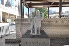 船橋駅前の交通安全の像。(2009-02-17,共用部,ENVIRONMENT,1F)
