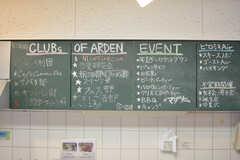 吊り棚の扉は黒板仕様。シェアハウス内のクラブ活動やイベントが書かれています。(2021-05-06,共用部,KITCHEN,1F)