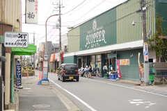近くにはオーガニック食材を扱うスーパーがあります。(2017-09-27,共用部,ENVIRONMENT,1F)