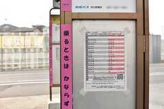 JR中央総武線・市川駅行きの時刻表。(2017-03-13,共用部,ENVIRONMENT,1F)