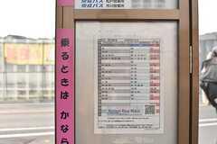 JR中央総武線・市川駅行きの時刻表2。(2017-03-13,共用部,ENVIRONMENT,1F)