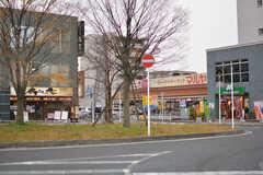 駅前にはスーパーがあります。(2020-11-24,共用部,ENVIRONMENT,1F)