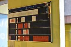 伝言板の様子。伝言板には荷物を預かっている記しとして、マグネットが付けられるとのこと。(2017-04-10,共用部,OTHER,1F)