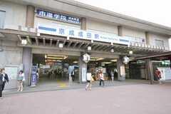 京成成田駅の様子。(2009-06-12,共用部,ENVIRONMENT,1F)