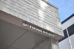 シェアハウスのサイン。(2013-10-21,周辺環境,ENTRANCE,1F)