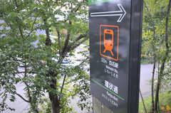 シェアハウスから札幌市営地下鉄・白石駅へ向かう道の様子2。(2013-10-21,共用部,GARAGE,1F)