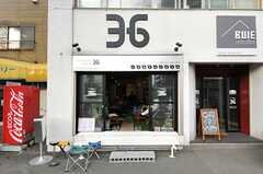 1Fには運営母体が同じである「Coworking Cafe 36」がテナントとして入っています。(2012-10-03,共用部,OTHER,1F)