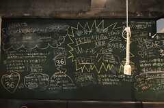 天井の配線ダクトから電源が取れます。黒板には熱いコメントも。(2012-10-03,共用部,OTHER,1F)