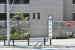 シェアハウスの目の前がバス停です。(2017-04-04,共用部,ENVIRONMENT,1F)
