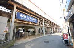 阪急神戸本線・王子公園駅の様子。(2015-10-20,共用部,ENVIRONMENT,1F)