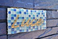 シェアハウスのサイン。(2020-06-23,共用部,OTHER,1F)