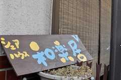 シェアハウスのサイン。(2013-03-30,周辺環境,ENTRANCE,1F)
