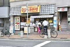 神戸市営地下鉄山手線・県庁前駅周辺の様子。(2019-02-13,共用部,ENVIRONMENT,1F)