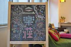 玄関には楽しそうなメッセージボード。(2012-03-23,周辺環境,ENTRANCE,1F)
