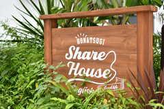 シェアハウスのサイン。(2020-07-21,共用部,OTHER,1F)