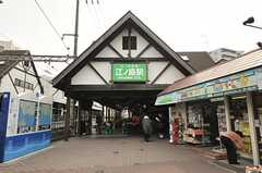 江ノ島電鉄・江ノ島駅の様子2。(2013-03-18,共用部,ENVIRONMENT,1F)