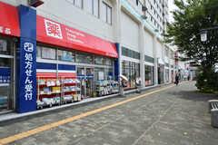 駅前にはスーパーやドラッグストアがあります。(2018-07-11,共用部,ENVIRONMENT,1F)