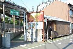 江ノ島電鉄線・由比ヶ浜駅の様子。(2016-07-06,共用部,ENVIRONMENT,1F)