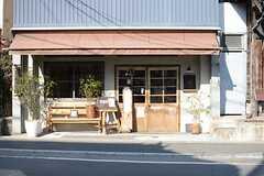 駅から向かう途中にあるカフェ。(2016-01-05,共用部,ENVIRONMENT,1F)