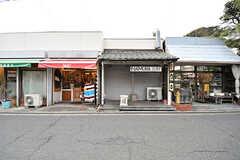 駅前は小さな商店が並びます。(2016-12-05,共用部,ENVIRONMENT,1F)