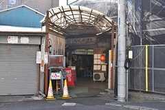 丸七商店街の入口。(2017-01-17,共用部,ENVIRONMENT,1F)