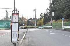 畑周辺のバス停の様子。(2016-11-30,共用部,ENVIRONMENT,1F)