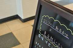 ロビーにはインフォメーションボードが置かれています。(2013-08-22,周辺環境,ENTRANCE,1F)
