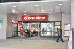 駅直結のスーパーがあります。(2019-03-03,共用部,ENVIRONMENT,1F)