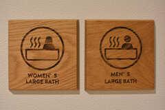 大浴場のサイン。男女は週ごとに入れ替わります。(2017-03-30,共用部,BATH,1F)