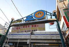 東急東横線・元住吉駅前のオズ商店街の様子2。(2011-01-19,共用部,ENVIRONMENT,1F)