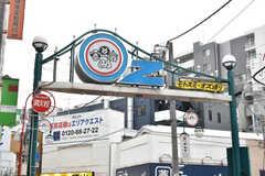 元住吉駅前のオズ商店街の様子3。(2020-12-03,共用部,ENVIRONMENT,1F)