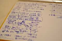 入居者さんが作成した季刊紙。(2010-08-18,共用部,OTHER,1F)