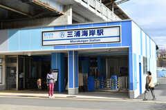 京急久里浜線・三浦海岸駅の様子。(2020-01-31,共用部,ENVIRONMENT,1F)