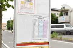 JR横浜線・淵野辺駅行きの時刻表(2017.06)。(2017-06-22,共用部,ENVIRONMENT,1F)