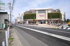 近所にはイオンがあり、ショッピングに便利。(2012-09-19,共用部,ENVIRONMENT,1F)