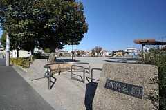 シェアハウス周辺の浦島公園。(2013-10-20,共用部,ENVIRONMENT,1F)