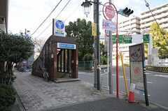 横浜市営地下鉄・阪東橋駅の様子。(2011-11-21,共用部,ENVIRONMENT,1F)