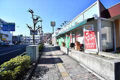 駅の近くには飲食店もあります。(2017-01-10,共用部,ENVIRONMENT,1F)