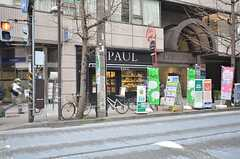 人気のパン屋さん「PAUL」。(2015-03-05,共用部,ENVIRONMENT,1F)