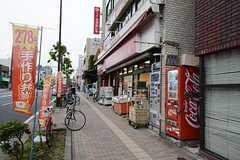 シェアハウスから横浜市営地下鉄ブルーライン・三沢下町駅へ向かう道の様子2。(2014-10-10,共用部,ENVIRONMENT,1F)