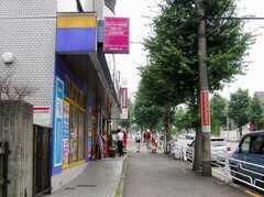 横浜市営地下鉄片倉町駅からシェアハウスへ向かう道の様子。(2007-07-29,共用部,ENVIRONMENT,1F)