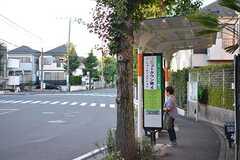 バス停の様子。各線・二俣川駅への直通運転です(2016-07-29,共用部,ENVIRONMENT,1F)