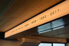 建物の変革を表す西暦が並んでいます。(2017-05-09,共用部,LIVINGROOM,2F)