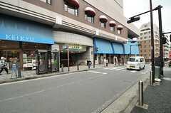 各線・上大岡駅の様子。(2014-05-15,共用部,ENVIRONMENT,1F)